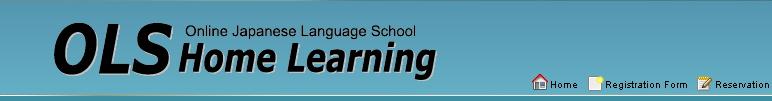 Online Japanese Language School